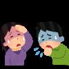 アトピーと感染症の恐怖